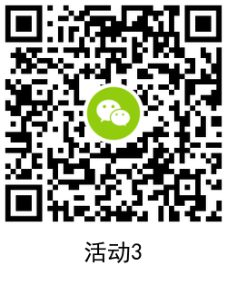 QRCode_20210707110013.png