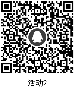 QRCode_20210710103345.png