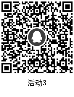 QRCode_20210710103354.png