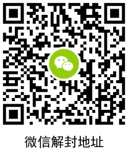 QRCode_20210710160648.png