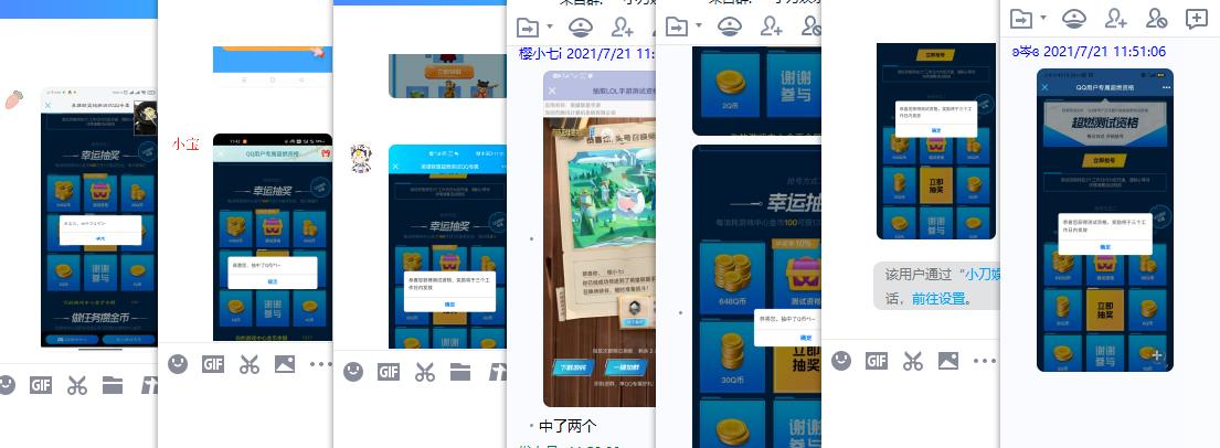 QQ图片20210721115333.png