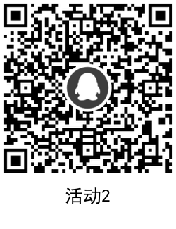 QRCode_20210724121326.png