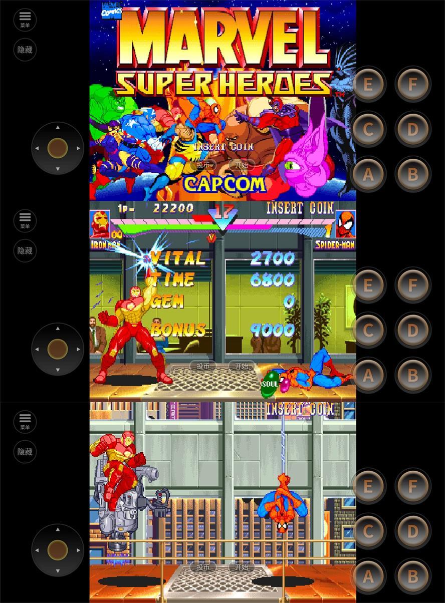 格斗街机游戏 超级漫画英雄