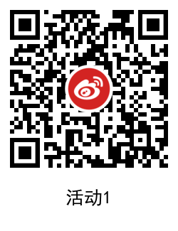 QRCode_20210731155453.png