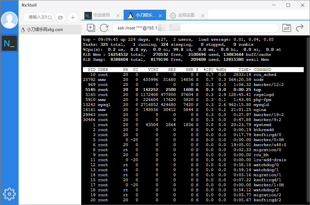 Linux远程工具NxShell v1.4.1