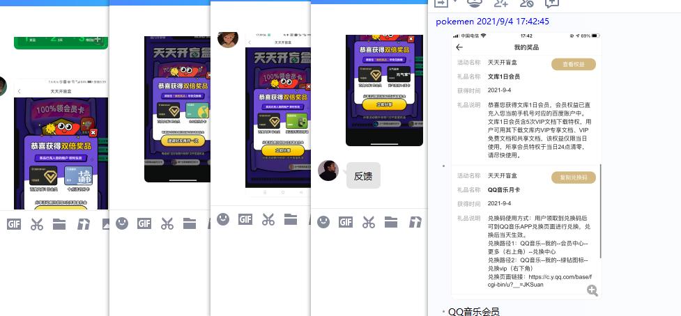 QQ图片20210904175322.png