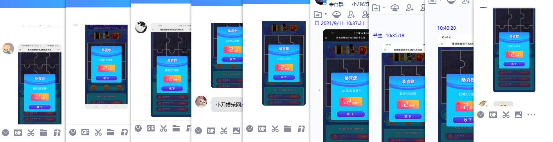 QQ图片20210911104109.png