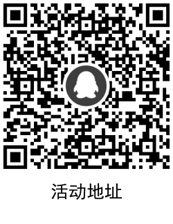 QRCode_20210924160456.png