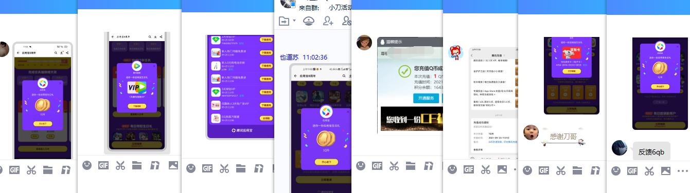 QQ图片20210925111114.png