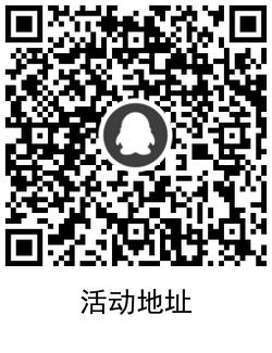 QRCode_20211006110608.png