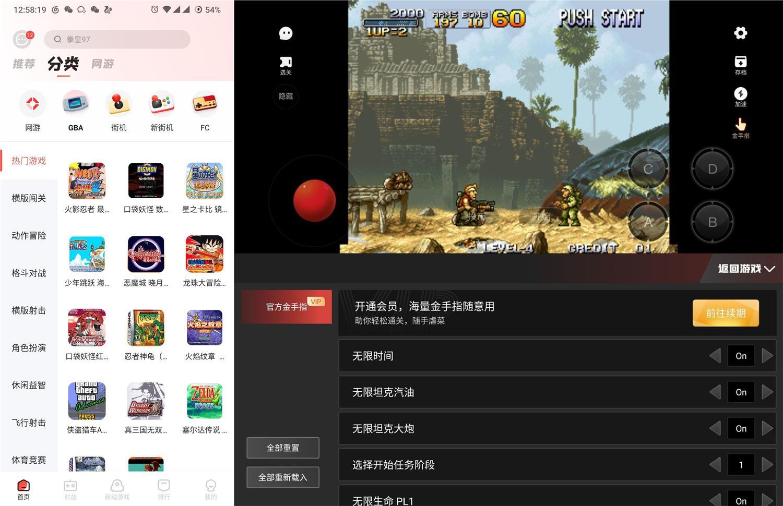 安卓火星堂v1.2.1高级版<