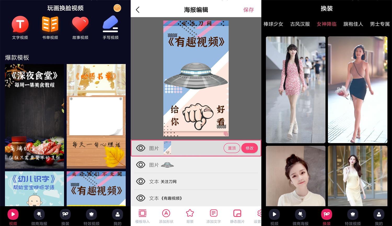 HT_20211009090823_看图王.jpg