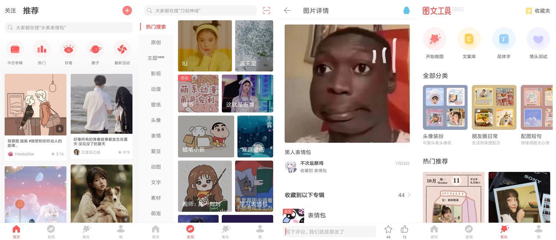HT_20211011092000_看图王.jpg