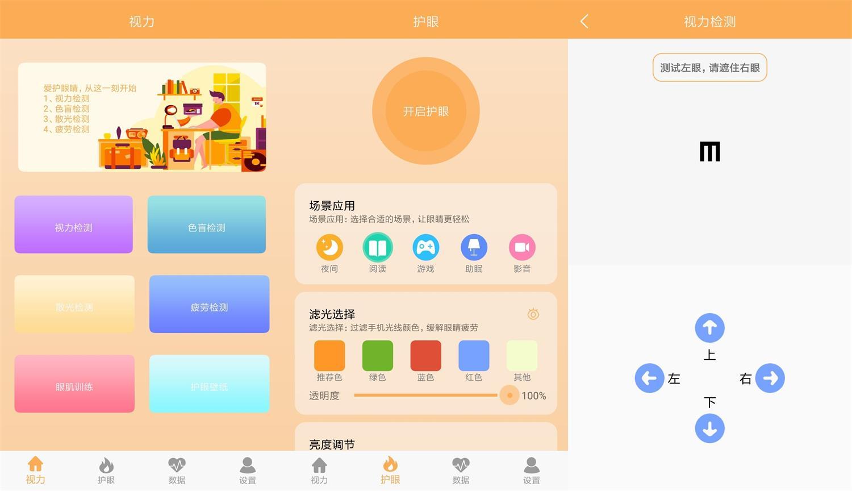 HT_20211012093701_看图王.jpg