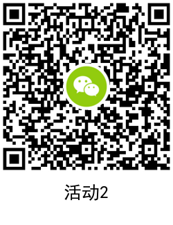 QRCode_20211013105219.png